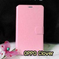 M940-04 เคสฝาพับ OPPO Find Clover สีชมพู