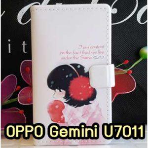 M589-03 เคสฝาพับ OPPO Find Gemini ลาย Snow