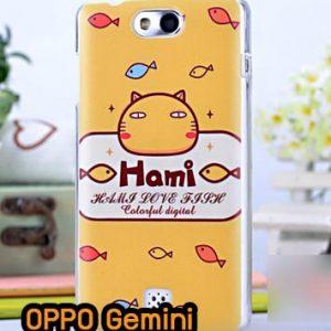 M793-11 เคสแข็ง OPPO Gemini ลาย Hami