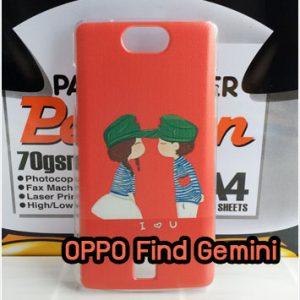 M793-14 เคสแข็ง OPPO Gemini ลาย Love U