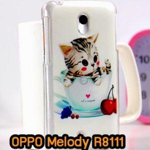 M794-02 เคสแข็ง OPPO Melody R8111 ลาย Sweet Time
