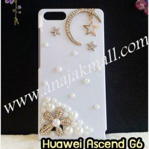 M1150-18 เคสประดับ Huawei Ascend G6 ลาย Moon Star