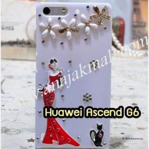 M1150-14 เคสประดับ Huawei Ascend G6 ลาย Lady Party