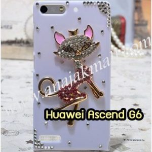 M1150-13 เคสประดับ Huawei Ascend G6 ลาย Cute Cat