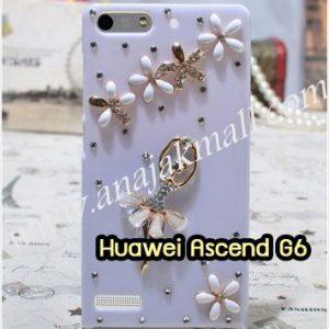 M1150-10 เคสประดับ Huawei Ascend G6 ลาย Ballet Flower