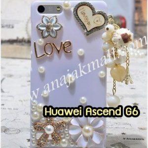 M1150-08 เคสประดับ Huawei Ascend G6 ลาย Love