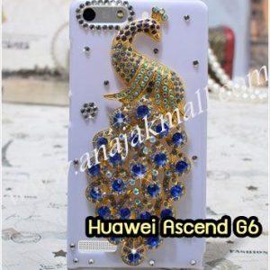 M1150-04 เคสประดับ Huawei Ascend G6 ลายนกยูงน้ำเงิน