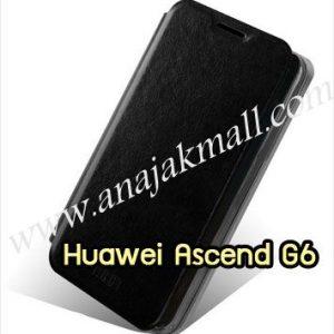 M1120-02 เคสหนังฝาพับ Huawei Ascend G6 สีดำ