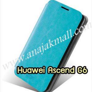 M1120-01 เคสหนังฝาพับ Huawei Ascend G6 สีฟ้า