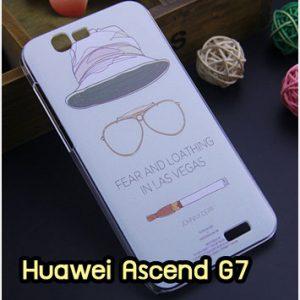 M1325-10 เคสแข็ง Huawei Ascend G7 ลาย Vegas