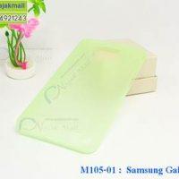 M105-01 เคสพลาสติกอ่อน Samsung Galaxy S2 สีเขียว