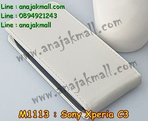 M1113-09 เคสฝาพับ Sony Xperia C3 สีขาว