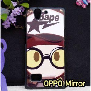 M1246-01 เคสแข็ง OPPO Find Mirror ลาย Bape