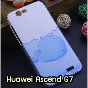 M1325-12 เคสแข็ง Huawei Ascend G7 ลายปลาวาฬ
