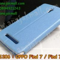 M1206-04 เคสฝาพับ OPPO Find 7/7a สีฟ้า