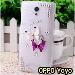 M865-13 เคสแข็งประดับ OPPO Yoyo ลาย Butterfly III