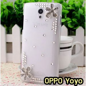 M865-15 เคสประดับ OPPO Yoyo ลาย Fresh Flower