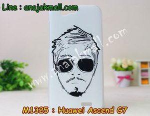M1325-19 เคสแข็ง Huawei Ascend G7 ลาย Mansome