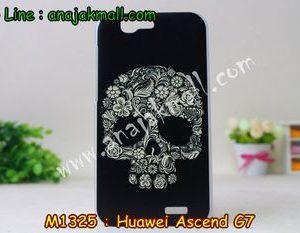 M1325-20 เคสแข็ง Huawei Ascend G7 ลาย Black Skull