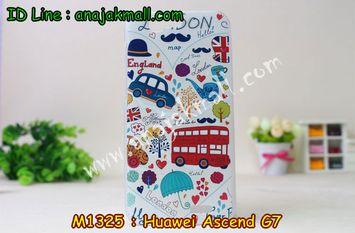 M1325-22 เคสแข็ง Huawei Ascend G7 ลาย London