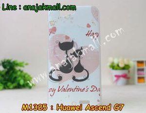 M1325-23 เคสแข็ง Huawei Ascend G7 ลาย Happy Cat