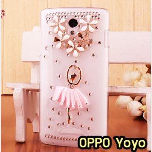 M865-16 เคสประดับ OPPO Yoyo ลาย Pink Ballet
