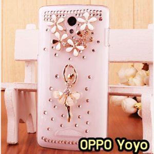 M865-17 เคสประดับ OPPO Yoyo ลาย Ballet Flower