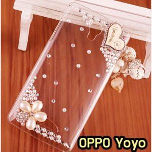 M865-18 เคสประดับ OPPO Yoyo ลาย Love