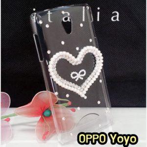 M865-23 เคสประดับ OPPO Yoyo ลาย Darling