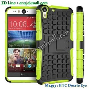 M1493-01 เคสทูโทน HTC Desire Eye สีเขียว