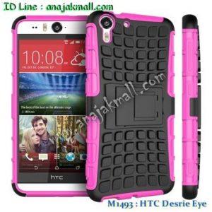 M1493-02 เคสทูโทน HTC Desire Eye สีชมพู