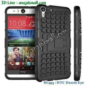 M1493-03 เคสทูโทน HTC Desire Eye สีดำ