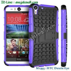 M1493-04 เคสทูโทน HTC Desire Eye สีม่วง