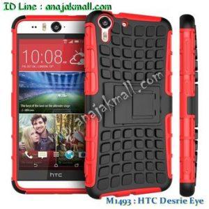 M1493-05 เคสทูโทน HTC Desire Eye สีแดง