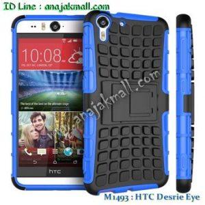 M1493-07 เคสทูโทน HTC Desire Eye สีน้ำเงิน