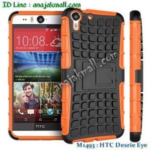 M1493-08 เคสทูโทน HTC Desire Eye สีส้ม