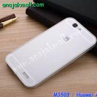 M1503-02 เคสอลูมิเนียม Huawei Ascend G7 สีเงิน B