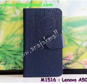 M1516-02 เคสหนังฝาพับ Lenovo A5000 สีน้ำเงิน