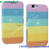 M1537-02 เคสฝาพับ Huawei Ascend G7 ลาย Colorfull Day