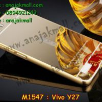 M1547-08 เคสอลูมิเนียม Vivo Y27 หลังกระจก สีทอง