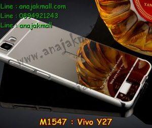 M1547-09 เคสอลูมิเนียม Vivo Y27 หลังกระจก สีเงิน