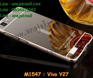 M1547-10 เคสอลูมิเนียม Vivo Y27 หลังกระจก สีดำ
