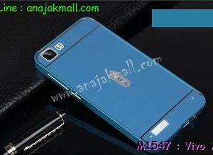 M1547-03 เคสอลูมิเนียม Vivo Y27 สีฟ้า B
