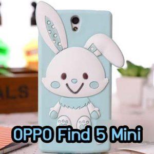M624-02 เคสซิลิโคนกระต่าย OPPO Find 5 Mini สีฟ้า