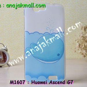 M1607-01 เคสยาง Huawei Ascend G7 ลายปลาวาฬ