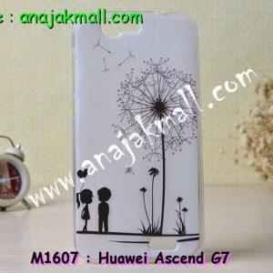 M1607-08 เคสยาง Huawei Ascend G7 ลาย Baby Love