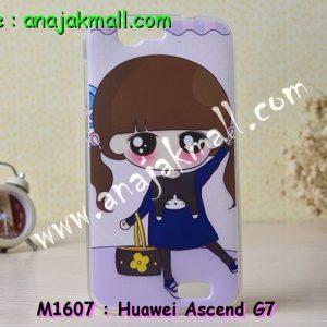 M1607-14 เคสยาง Huawei Ascend G7 ลาย PinPin