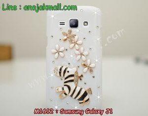 M1612-05 เคสประดับ Samsung Galaxy J1 ลาย Zebra