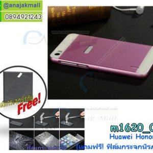 M1620-04 เคสอลูมิเนียม Huawei Honor 6 สีชมพู แถมฟรี! ฟิล์มกระจกนิรภัย