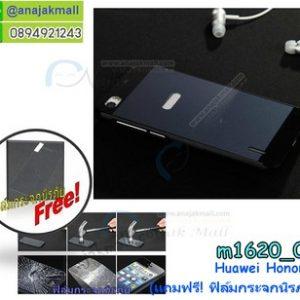 M1620-05 เคสอลูมิเนียม Huawei Honor 6 สีดำ แถมฟรี! ฟิล์มกระจกนิรภัย